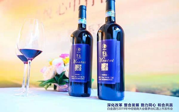 【�l�F美酒】茅�_葡萄酒?厚�系列隆重上市!