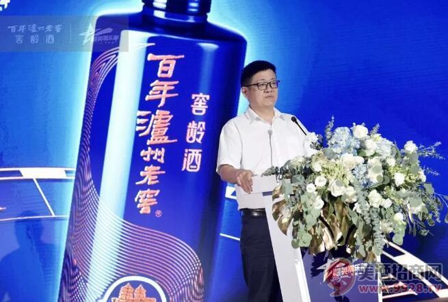 泸州老窖股份有限公司销售公司总督导部总经理淦吉林在活动上致辞