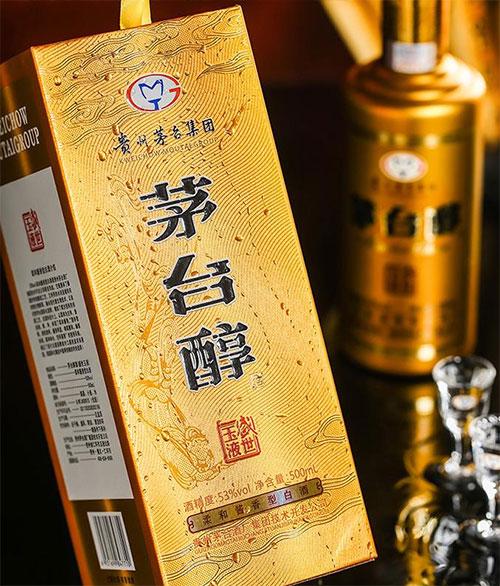 贵州白酒招商品牌,酱香型白酒加盟推荐