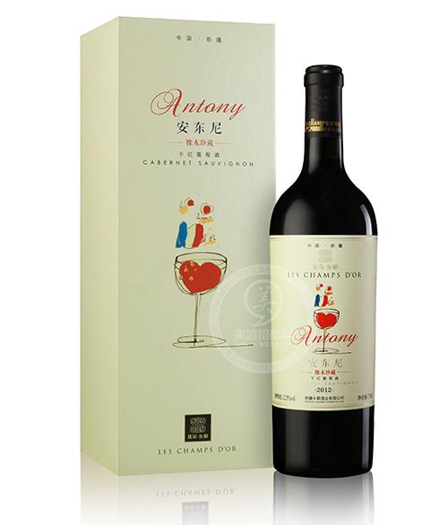中秋来临,乡都葡萄酒推出盛大优惠活动!