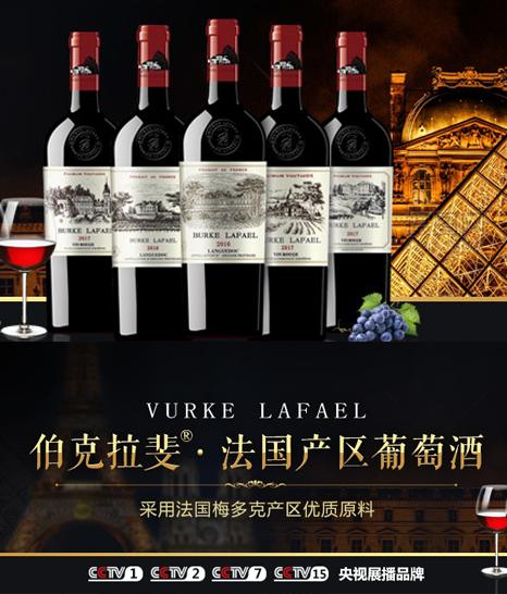 """白酒降价""""赶中秋"""" 中档红酒受追捧"""