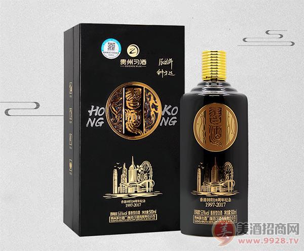 习酒香港回归20周年纪念酒