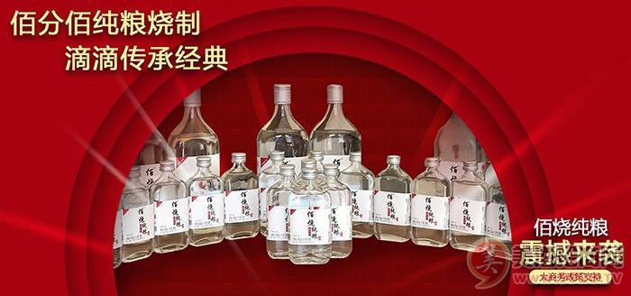 衡水衡大集�F�P��泉酒�I