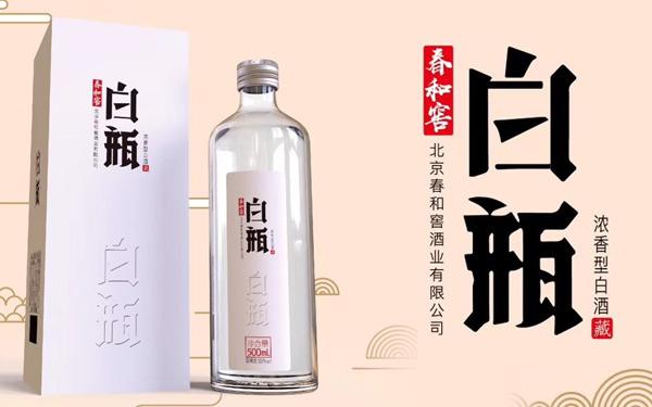 【发现美酒】春和窖白瓶酒,简约人生来一瓶!
