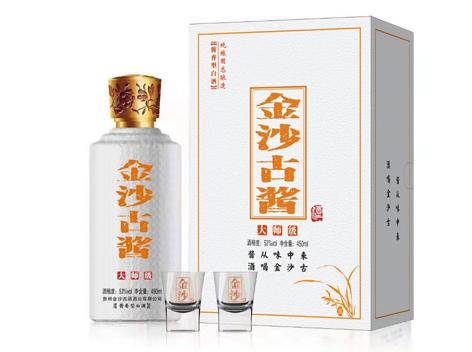 金沙古酱酒鎏金版新品上市,诚招全国各地代理商及团购商!
