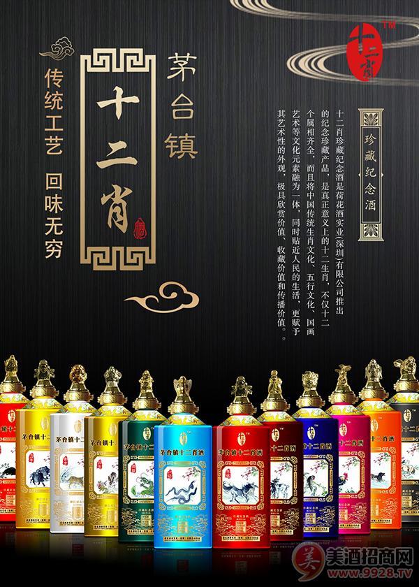 贵州大朝国酒业有限责任公司