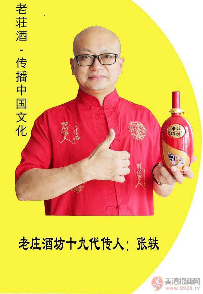 四川老�f家酒�I�I�I�陶�