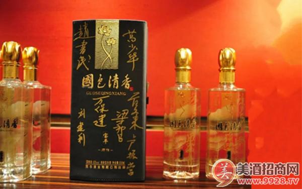 【发现美酒】国色清香·师作