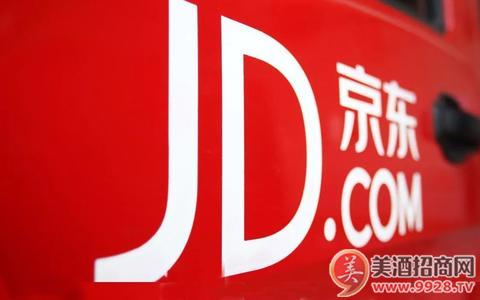 京东超市签约4000+酒类门店,打通酒水全渠道供应链