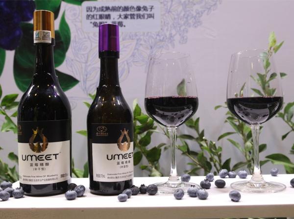 悠蜜新品:UMEET蓝莓精酿酒隆重上市!