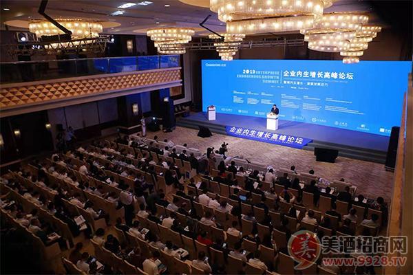 五粮液集团陈林出席企业内生增长高峰论坛