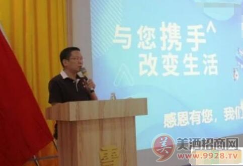 华润雪花啤酒湘西分公司支部、总经理王旭东
