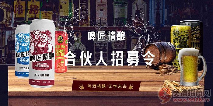 天津啤匠科技发展有限公司平安彩票权威平台政策