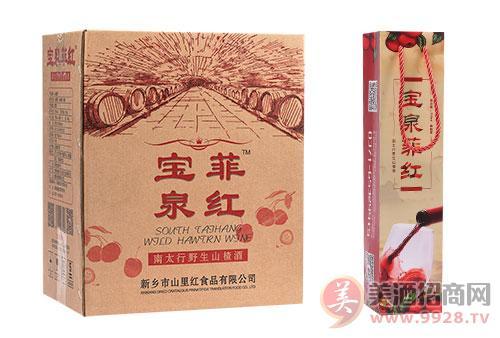宝泉菲红山楂酒