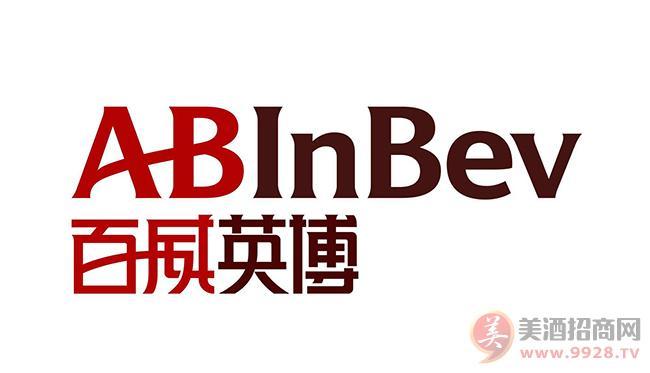 百威亚太重启香港IPO A股啤酒板块后市如何走