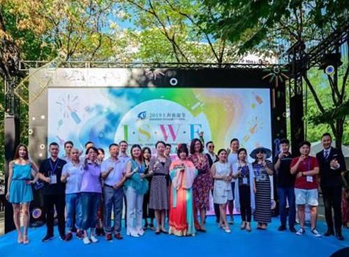 第七届上海国际起泡酒节在静安公园举办