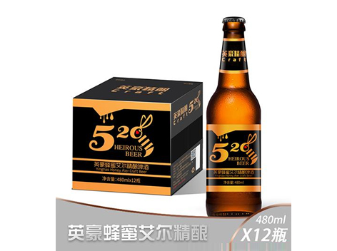 英豪蜂蜜艾尔精酿啤酒新品上市,火热平安彩票权威平台中