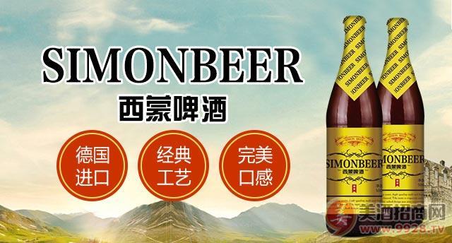 青岛天益德啤酒有限公司