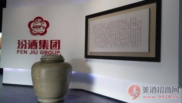 """为什么说汾酒是中国酿酒业的""""活化石"""" ?"""
