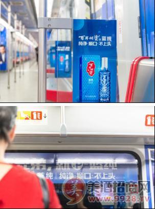 古天乐蓝纯专列
