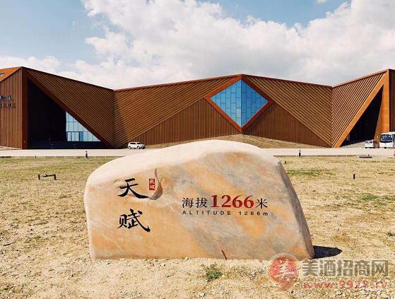 长城葡萄酒亮相贺兰山东麓国际葡萄酒博览会