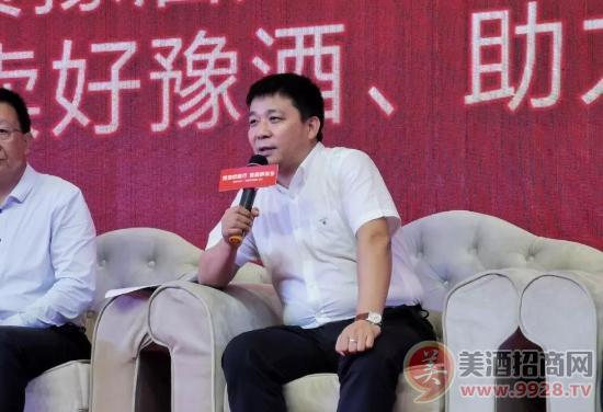 杜康销售公司总经理柳向阳发言分享