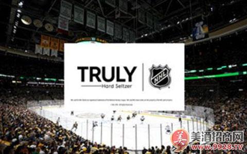 波士顿啤酒与北美职业冰球联盟签订5年协议