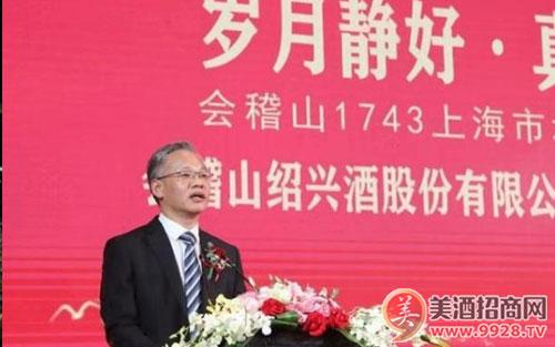 """会稽山在上海召开""""会稽山1743""""新品上市发布会"""