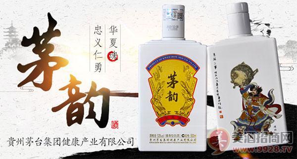 茅�酒�A夏魂