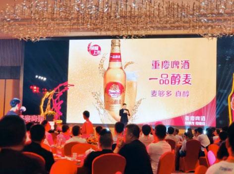 """重庆啤酒推新品""""一品醇麦"""""""