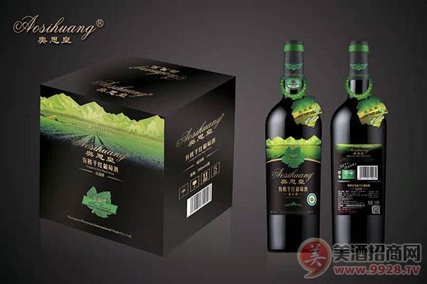 奥思皇酒庄有机葡萄酒