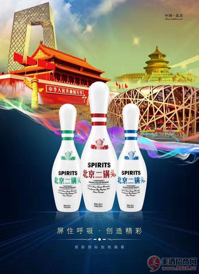 北京皇 家京都酒业有限公司招商政策招商政策