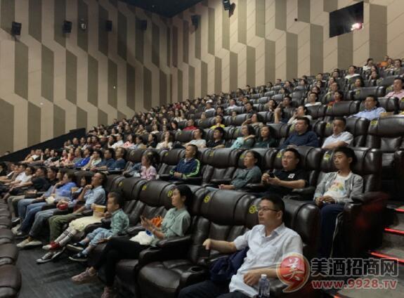 茅台集团开展《我和我的祖国》观影活动