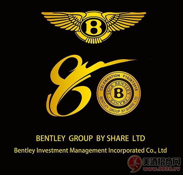 宾利投资管理股份有限公司