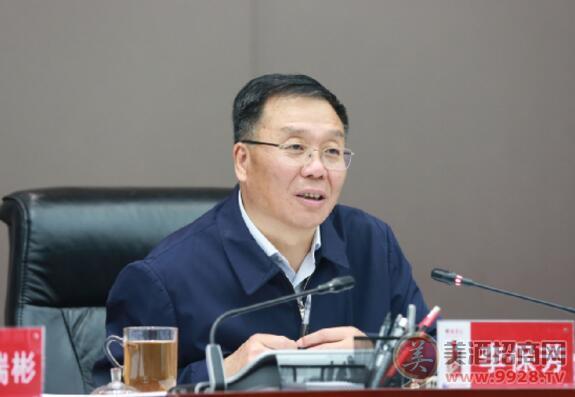 茅台集团董事会召开2019年第十一次会议