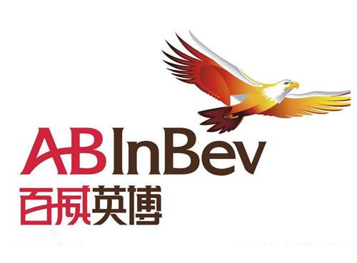百威英博计划12月在加拿大推出CBD饮料