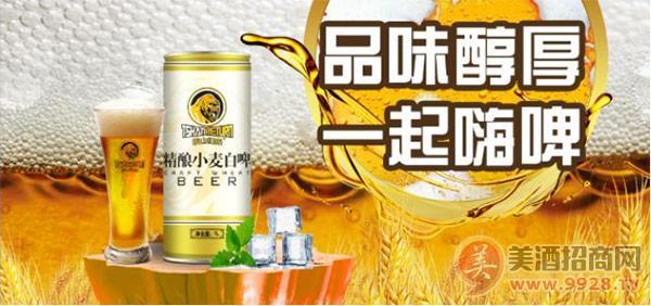 桶装精酿啤酒