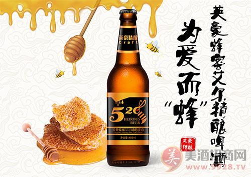 英豪蜂蜜艾��精�啤酒