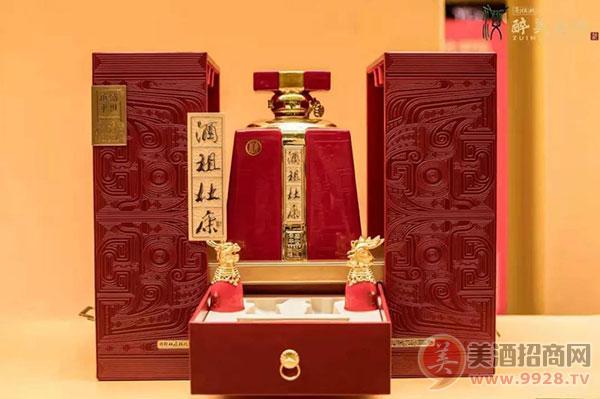 酒祖杜康·承平盛世5斤装