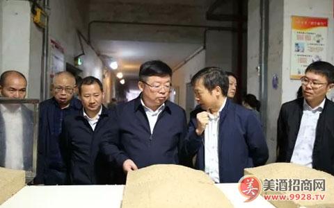 习酒公司2019前三季度营收50.45亿元