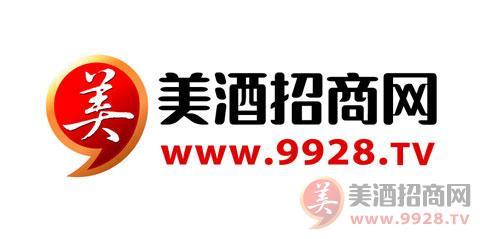 美酒招商网logo