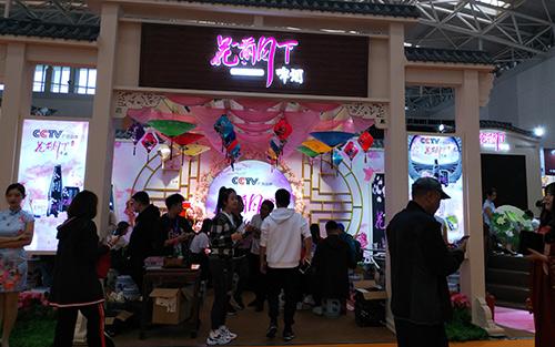 花前月下啤酒,2019天津秋糖引���^
