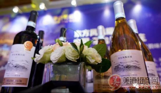 茅台葡萄酒全新一代生肖纪念酒庚子鼠年生肖纪念酒隆重发布