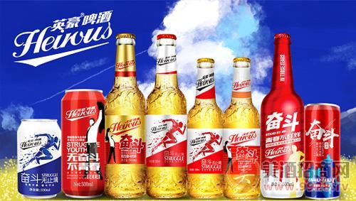 奋斗青春啤酒 80后90后励志青春系列啤酒代理加盟