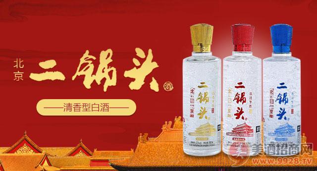 北京卢沟河酒业有限公司