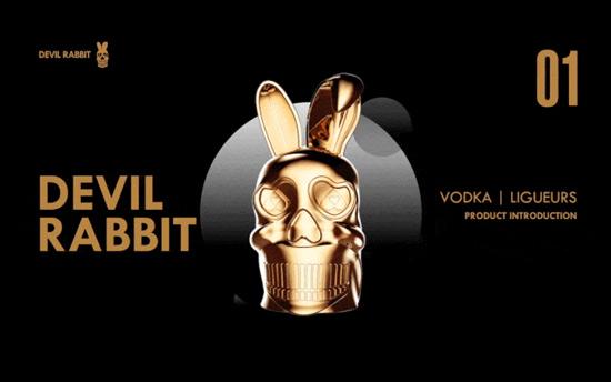 恶魔兔子酒代理商,怎么代理加盟?