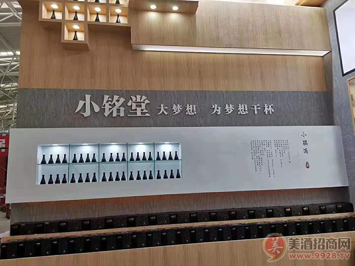 北京小铭堂酒业有限公司