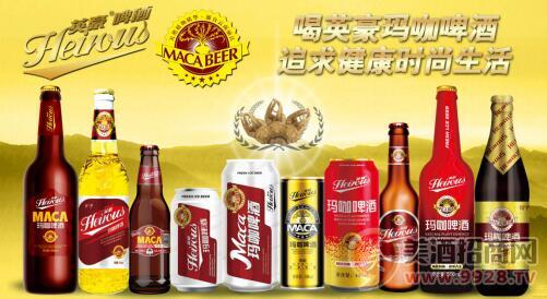 玛咖啤酒代理加盟 玛咖啤酒代理市场前景如何