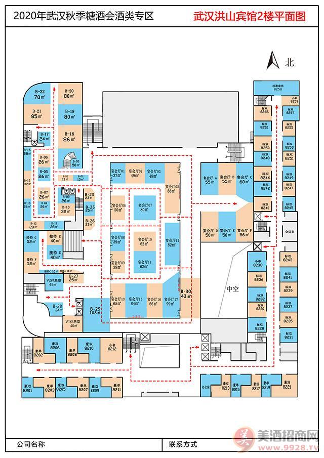 武汉洪山宾馆2楼平面图