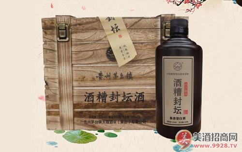 【发现美酒】贵州茅台镇酒糟封坛酒